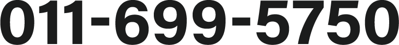011-699-5750