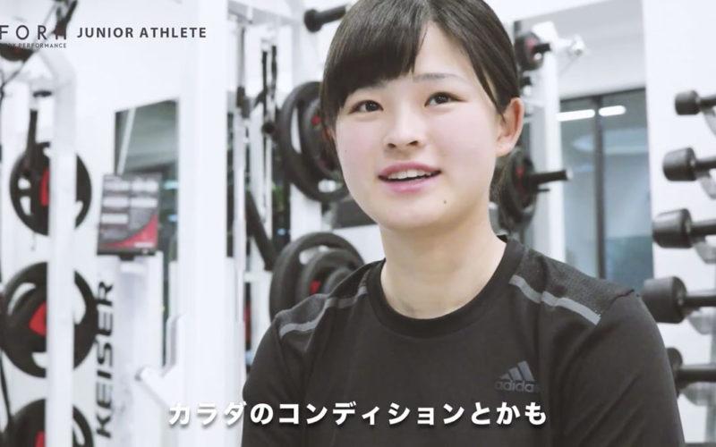 ゴルフ | 政田夢乃選手