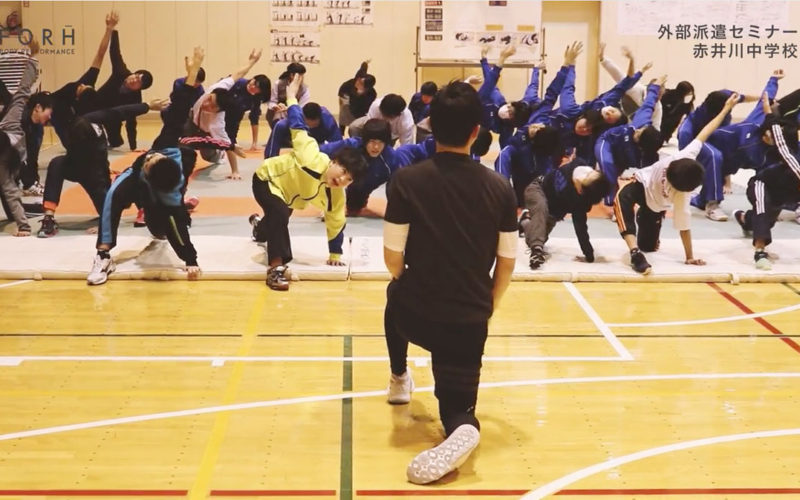 外部派遣セミナー | 赤井川中学校